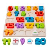 Puzzle des nombres à encastrer